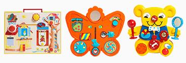 UVI Complete Toy Museum | Kindergarten