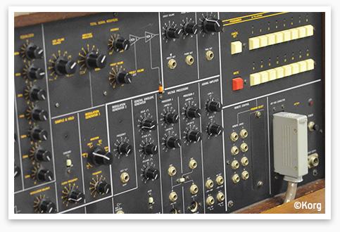 UVI UVS-3200 | Korg PS-3200