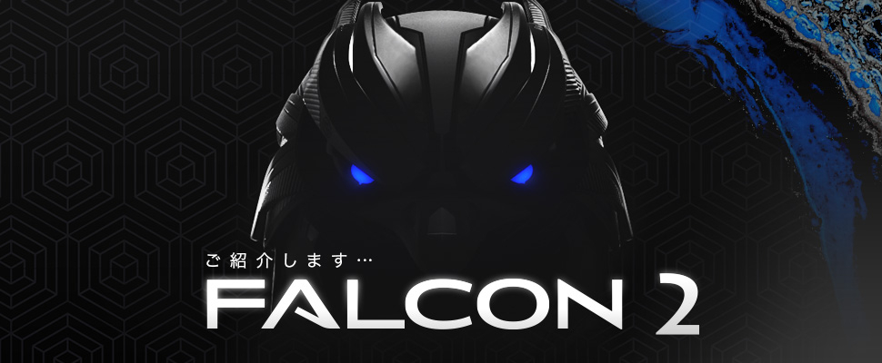 Introducing Falcon 2
